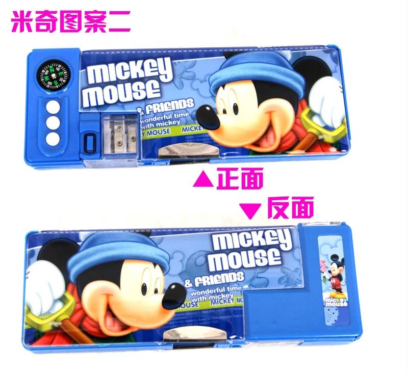 【联众dm0972办公文具】迪士尼米奇带指南针可爱多盒