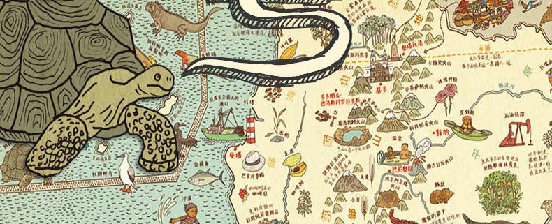 《地图(人文版)》手绘世界地图 地图绘本 精装 大开本 地图拼图 地图