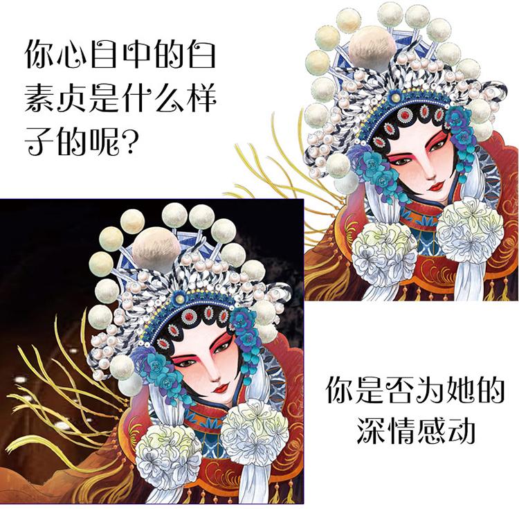 手绘中国梦-国粹 手绘涂色 畅销图书 书籍 绘本 消磨打发时间 减压