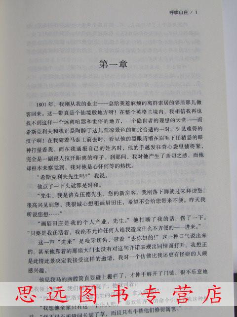 中小学教辅 黑板报/手抄报 世界经典文学名著 全集全套 全10册 世界