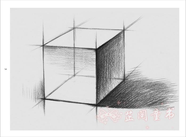 素描书 石膏 结构几何体 头像 结构静物 素描静物 素描头像 色彩静物