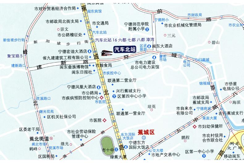 福建省宁德市交通旅游图宁德地图城区地图福建地图出版社自驾游交通