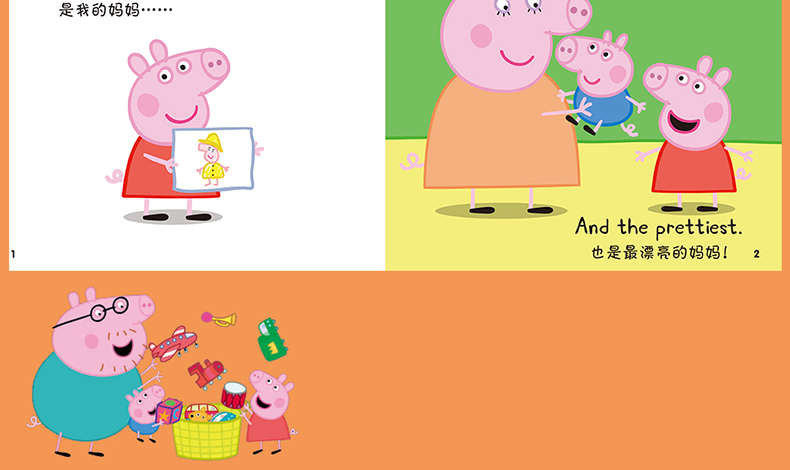 小猪佩奇双语故事纸板书 全4册 0-3-5-6周岁双语早教儿童英文绘本