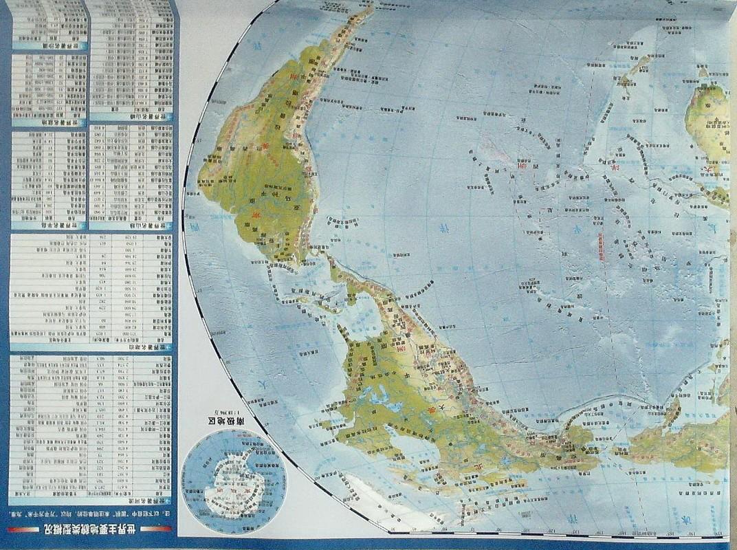 北斗地图 世界地理地图 高中地理学习必备地图 防水耐折撕不烂地图