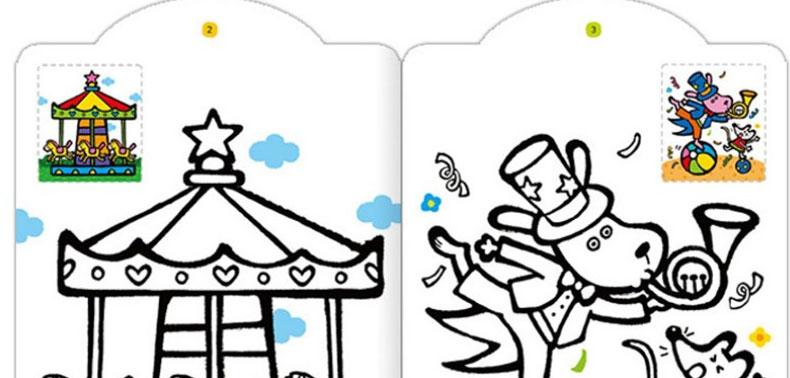 儿童学画画书3-6岁幼儿园学画画教材 初学者绘画入门自学零基础图画书