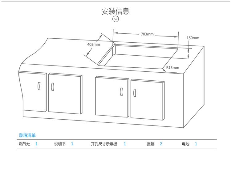 工程图 简笔画 平面图 手绘 线稿 750_563
