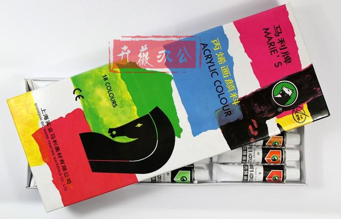 马利丙烯颜料818# 18色/丙烯画颜料/手绘衣服墙体颜料/美甲颜料