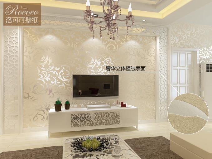 洛可可品牌壁纸植绒卧室客厅电视背景墙墙纸宽幅-米黄色mn-b