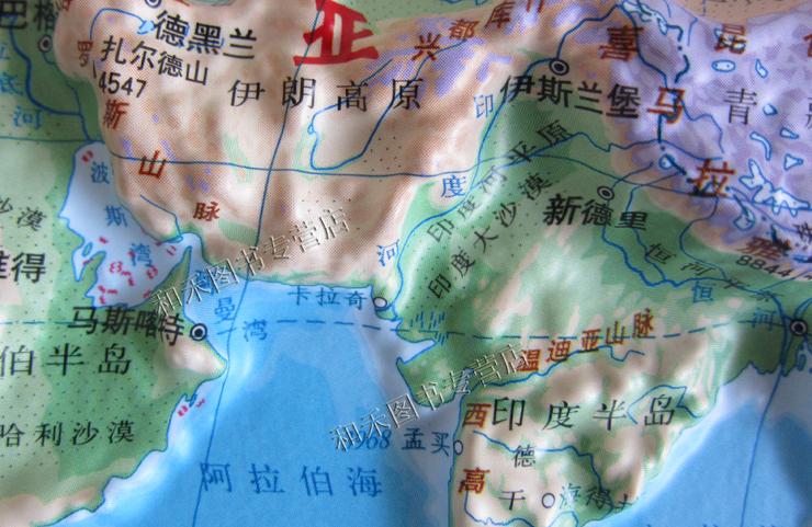 中国地图挂图1.1米*0.8米+世界地图挂图1.1米0