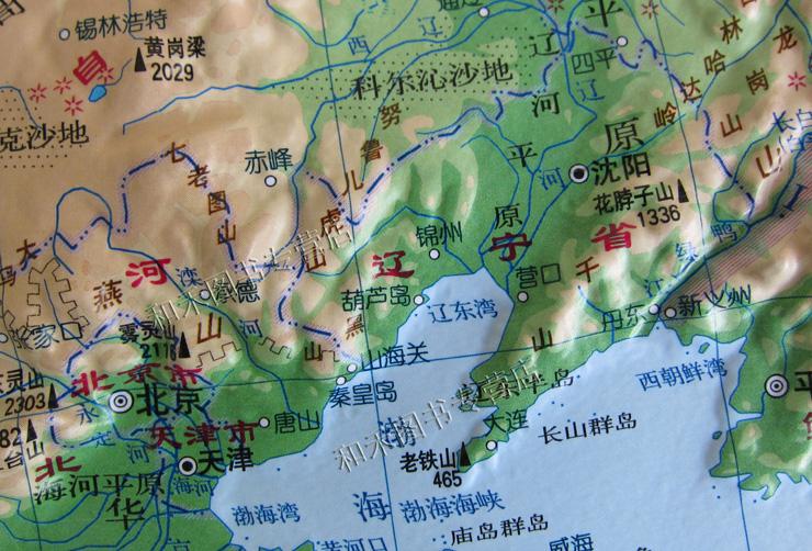 中国地图 立体地形图 54x37厘米凹凸 地理地貌地势 直观展示