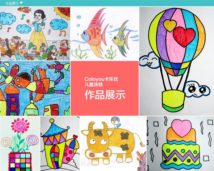 【卡乐优】儿童涂鸦绘画水彩笔 12色 儿童安全无毒画画彩笔