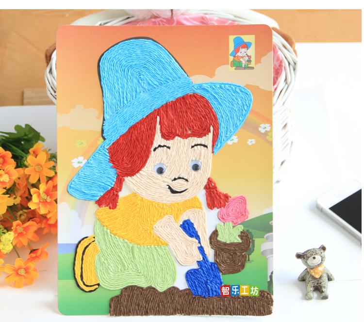 幼儿园diy手工材料彩色纸绳 儿童玩具装饰diy纸绳画 产品定价是一捆的