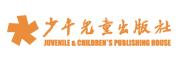 少年儿童出版社官方旗舰店
