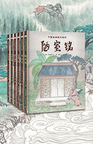 中��古典美文�L本