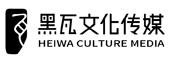 北京黑瓦文化传媒有限公司
