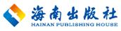海南出版社