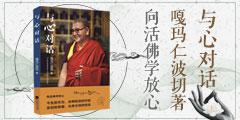 畅智(天津)