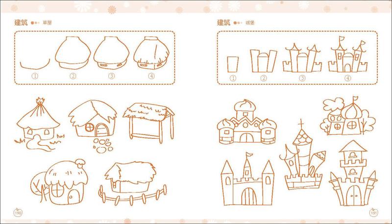 完美图库61怎么画都可爱的简笔画3000例-百道网