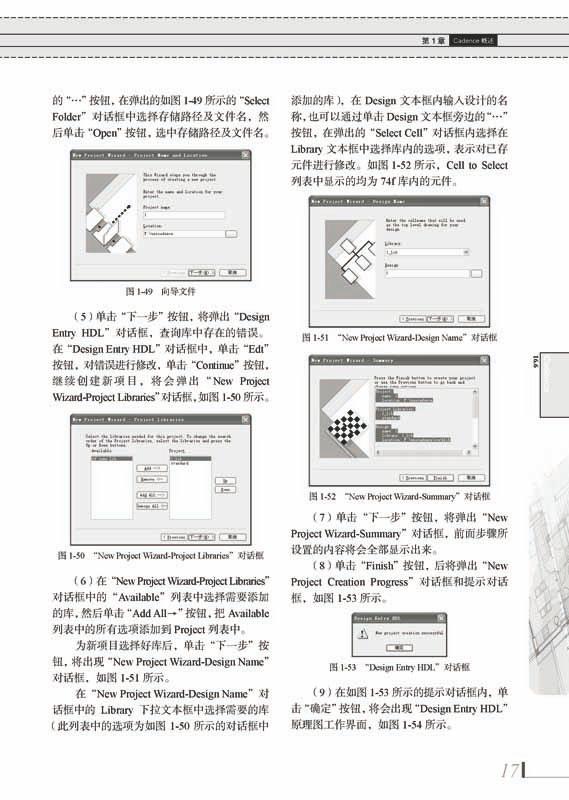 全书以Cadence为平台,介绍了电路设计的基本方法和技巧。全书共15章,内容包括Cadence概述、原理图设计工作平台、原理图编辑环境、原理图设计基础、原理图的绘制、原理图后续处理、原理图的高级设计、创建元件库、创建PCB封装库、Allegro PCB设计平台、PCB设计基础、电路板设计、电路板后期处理、仿真电路原理图设计和仿真电路电路板设计。在介绍的过程中,注意由浅入深,从易到难,各章节既相对独立又前后关联,在介绍的过程中,作者根据自己多年的经验及学习的通常心理,及时给出总结和相关提示,帮助读者及时快