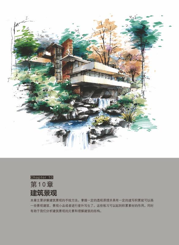 作者简介   罗晨盈,毕业于江西师范大学环境艺术设计专业,中国人民