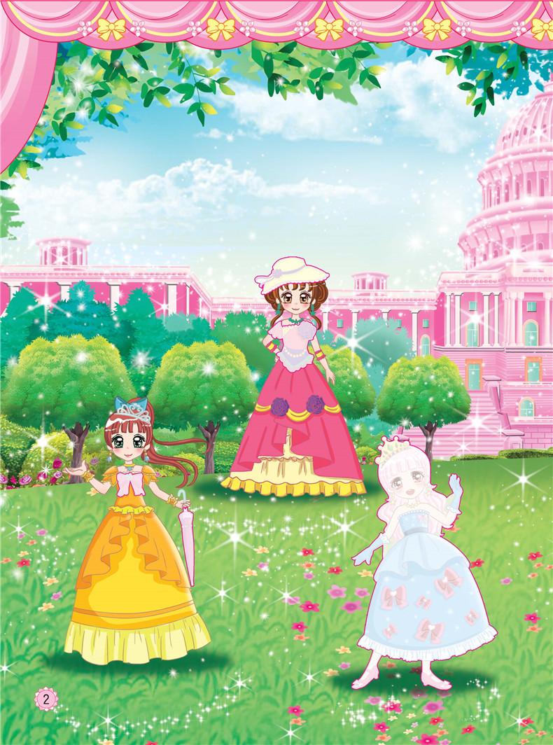 q萌灵动的可爱人物,可爱百变的服装饰品,贴出梦幻小公主.