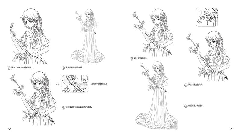 长裙服装设计图简笔画