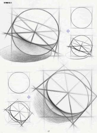 对画:结构几何形体/白雪松