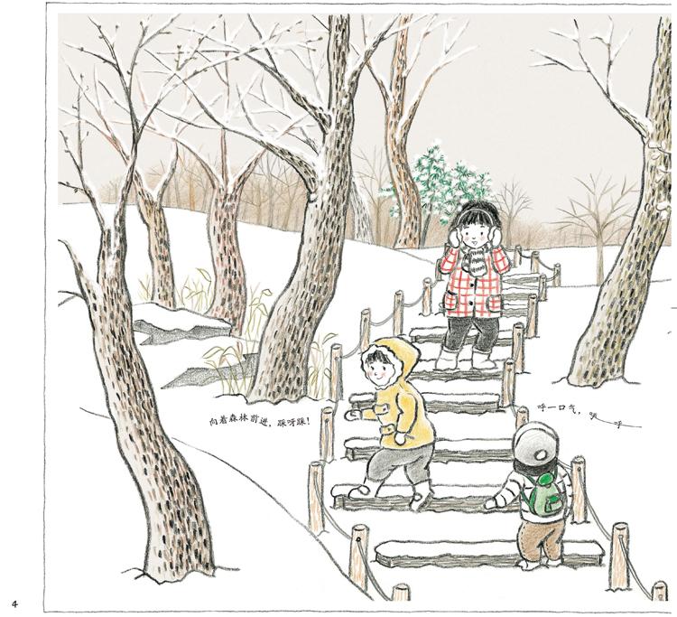 树木和人类简笔画