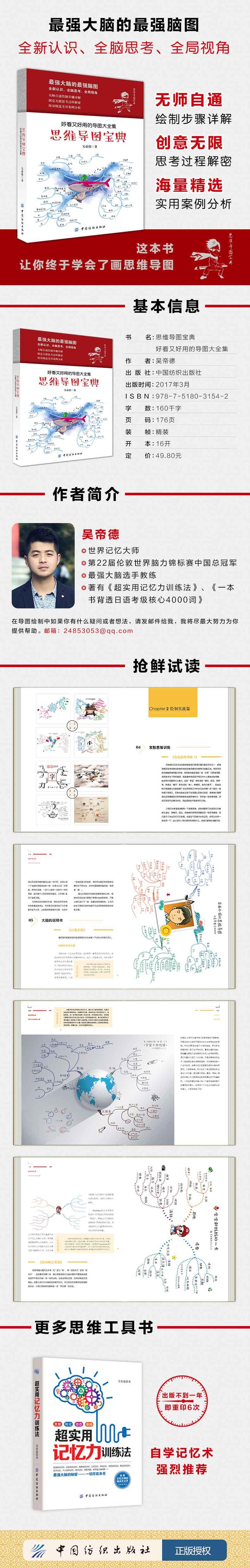 笔记与英语学习/038《初中英语八大时态》/040《濒危动物与分类》/042
