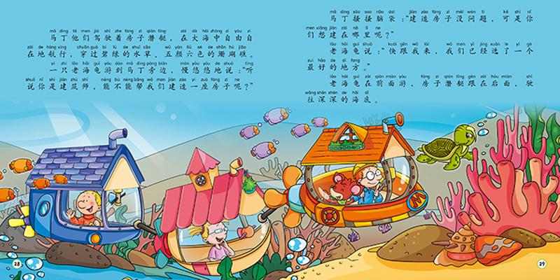 代表作有童话集《笨小熊和他的朋友们》,诗集《绿蚂蚁》等.