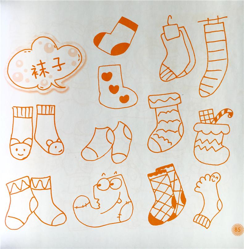 儿童简笔画一本全 童心 9787122295842